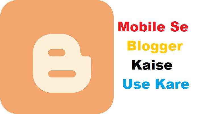 Mobile Se Blogger Kaise Use Kare
